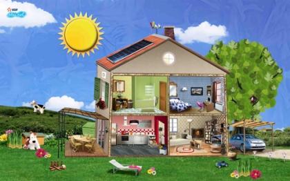 confort et conomie d 39 nergie. Black Bedroom Furniture Sets. Home Design Ideas