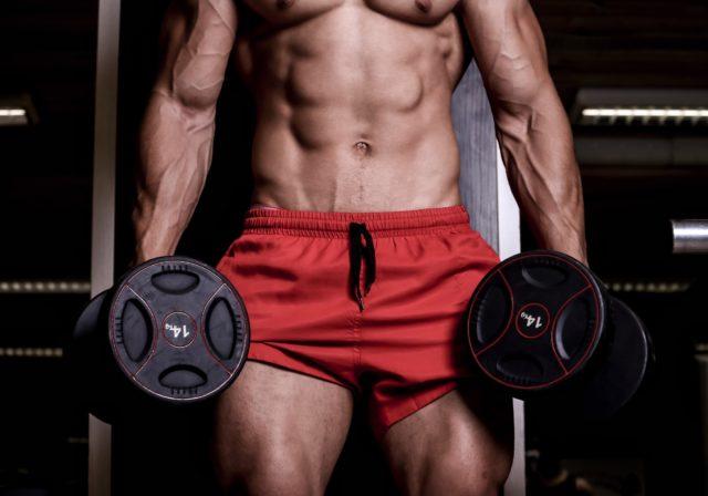 produit musculation